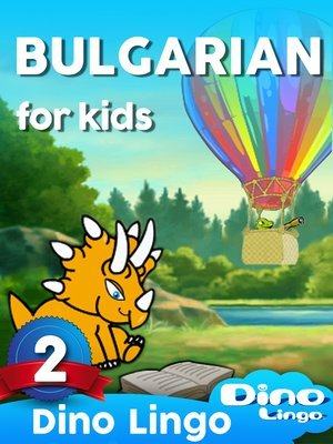 cover image of Bulgarian for Kids, Lesson 2